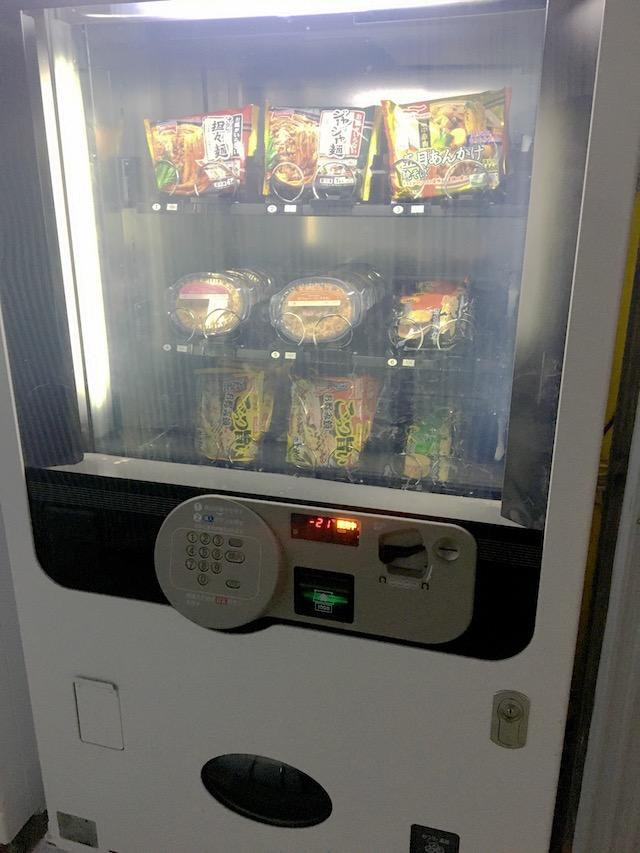 冷食(焼きそば)自販機写真