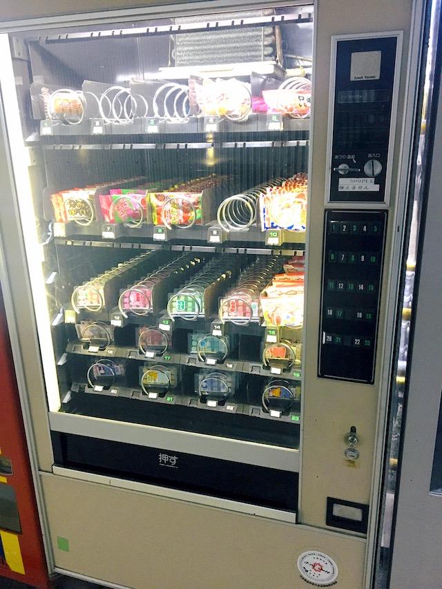 駄菓子自販機写真