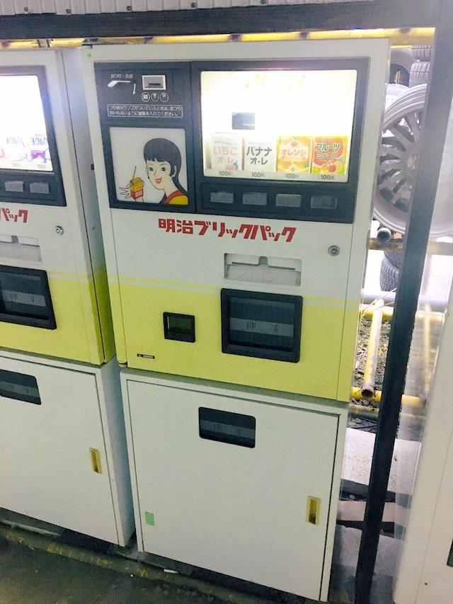紙パック飲料自販機写真