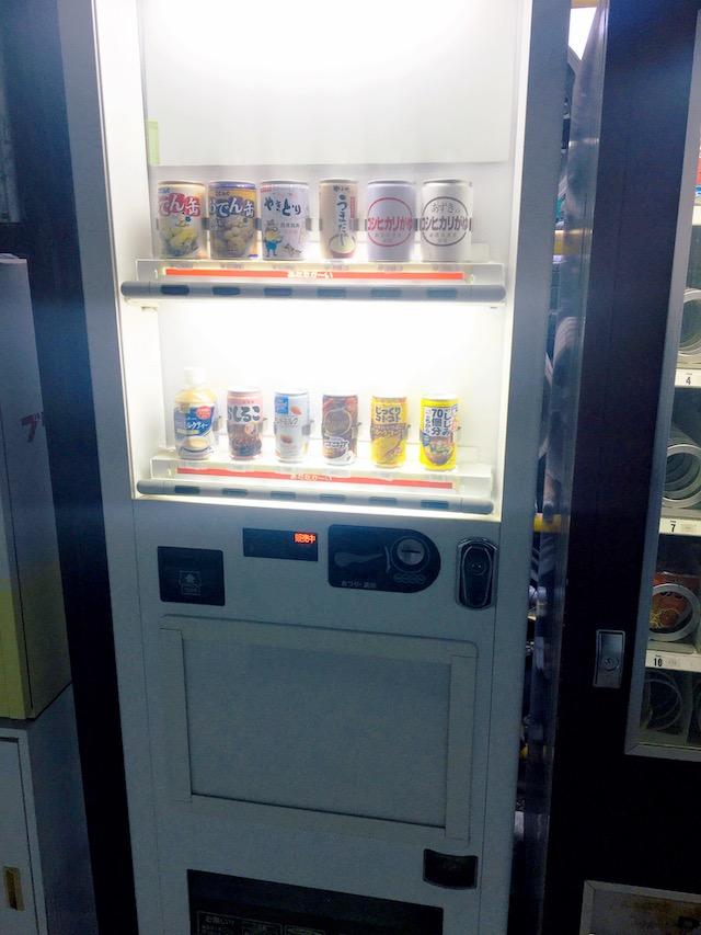 ご飯のおかず系缶自販機写真