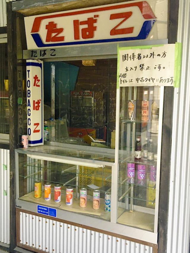 ジュース自販機写真