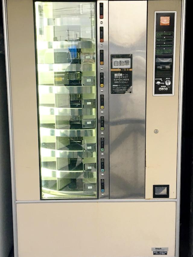 空の自販機自販機写真