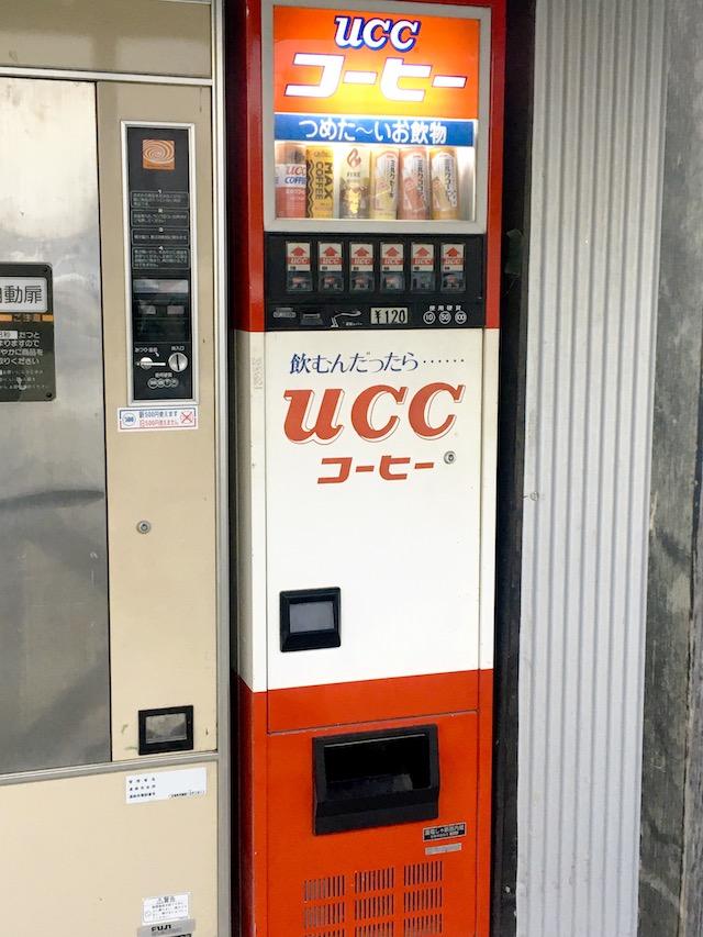 缶コーヒー自販機写真