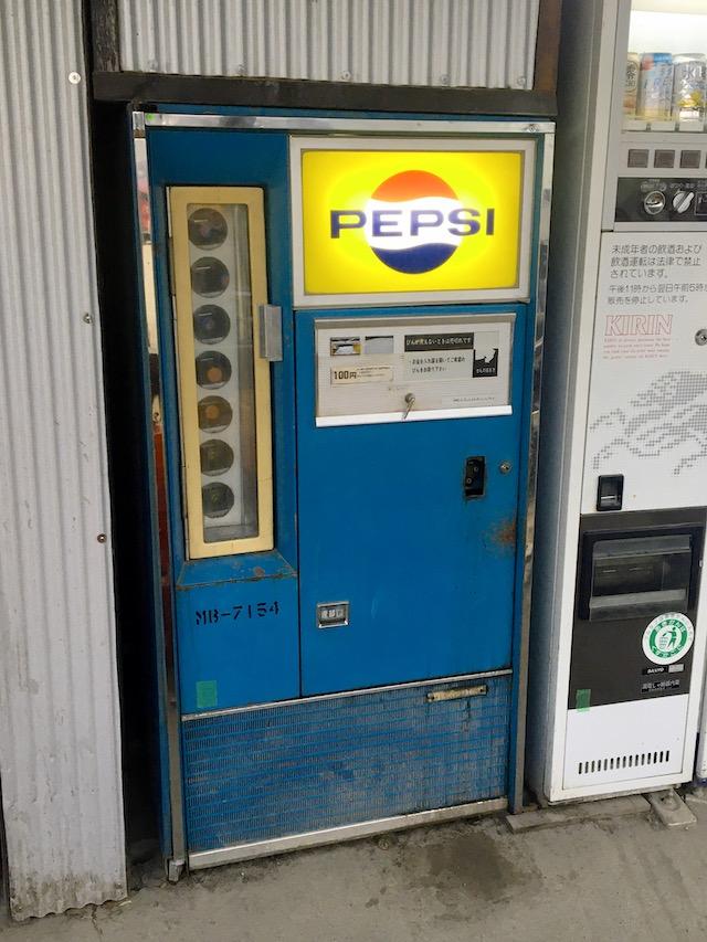 ペプシコーラ自販機写真