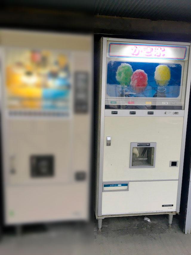 かき氷自販機写真