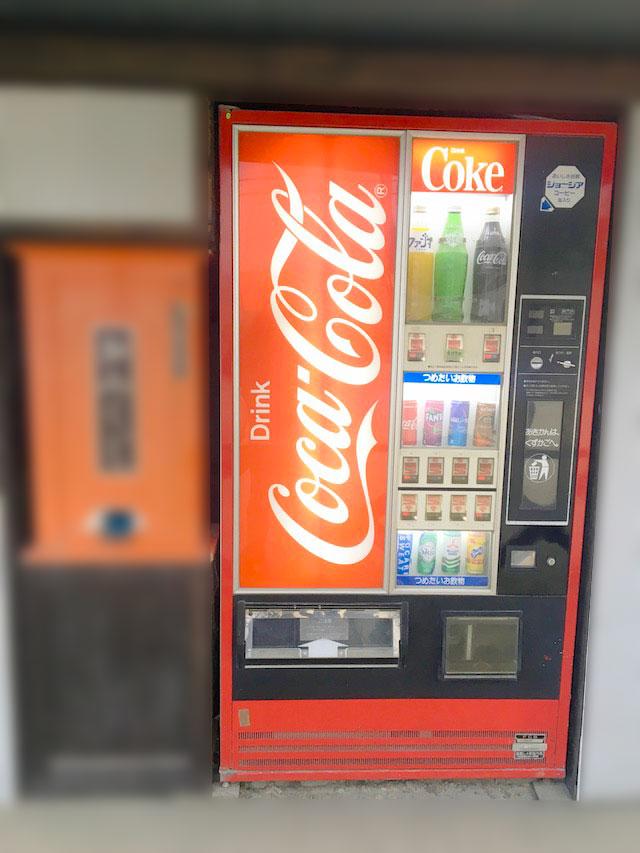 炭酸飲料自販機写真