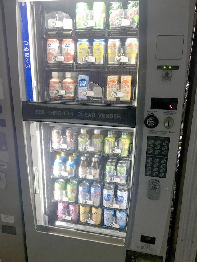 炭酸ジュース自販機写真