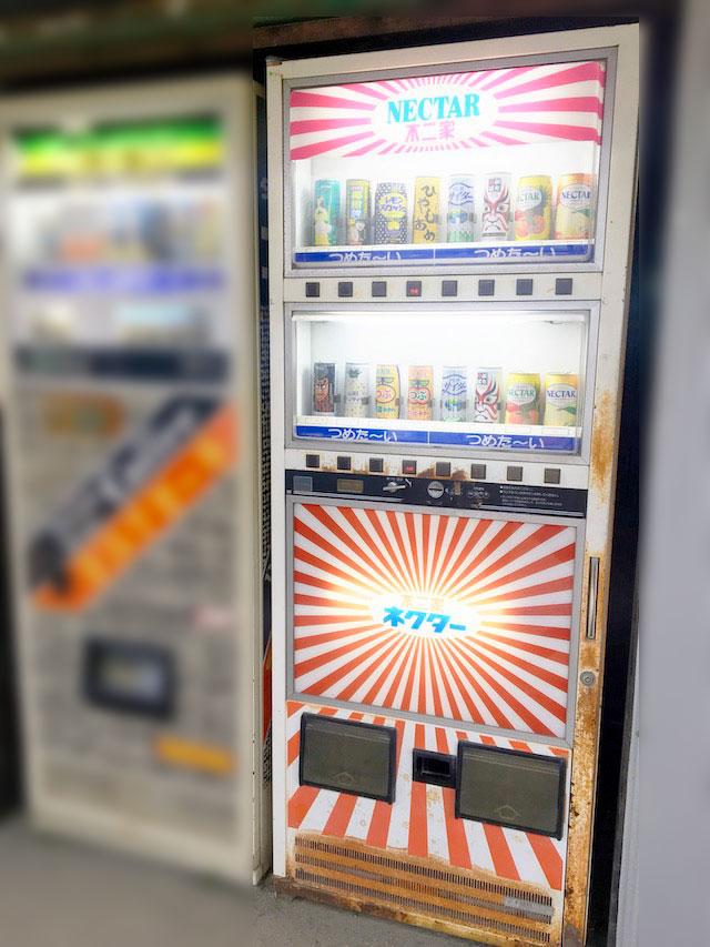 不二家の菓子自販機写真