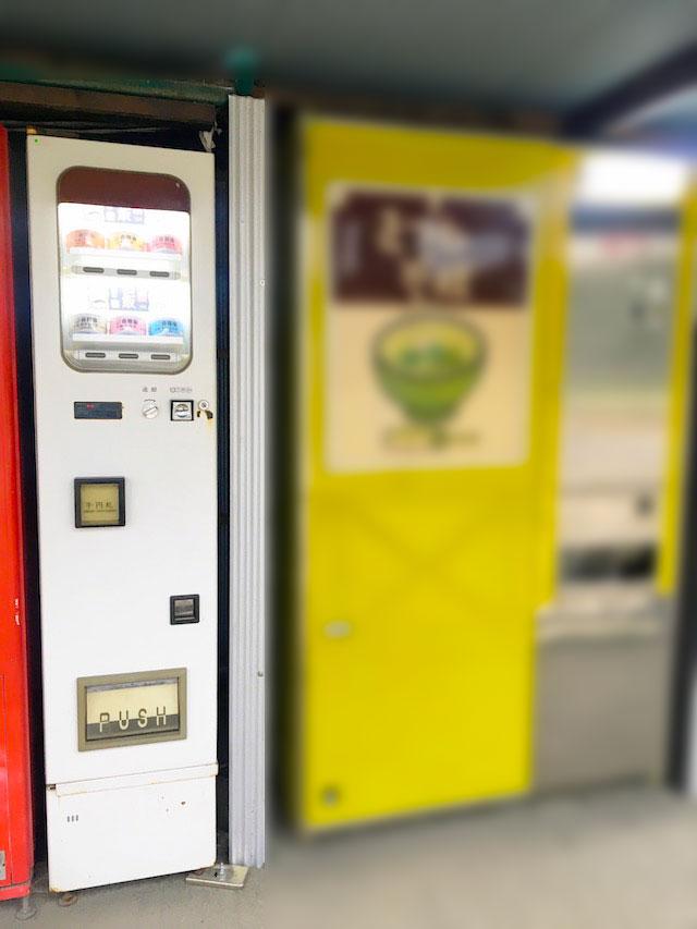 吉野家缶詰自販機写真