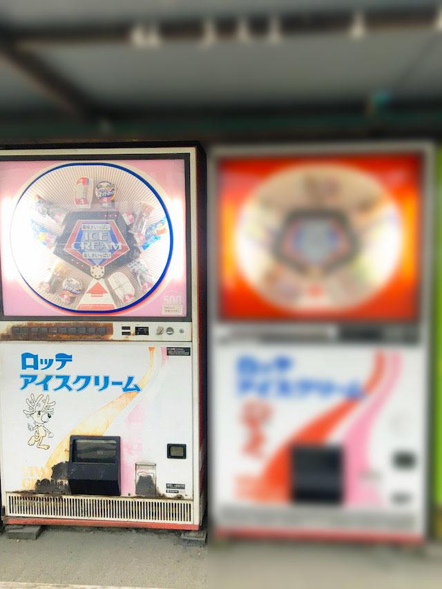 ロッテのアイス自販機写真