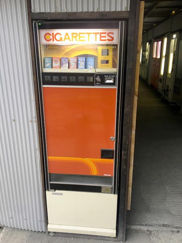 シガレット菓子自販機写真